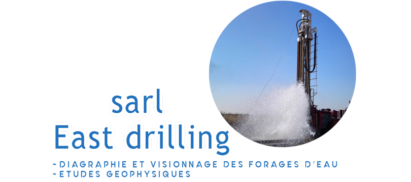 logo-east-drilling-new-section